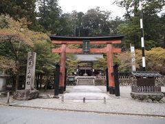16:35 丹生川上神社 神社の正式名称で、中社というのは他の2社と区別するための通称です。  古くは雨師明神、江戸時代には蟻通明神と呼ばれていました。