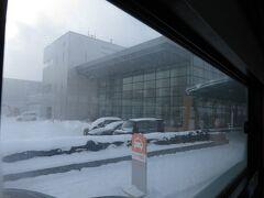 13:08 30分以上かかって空港