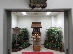 トイレ待ちで初めての羽田航空神社