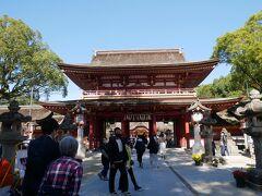 太宰府天満宮の楼門。