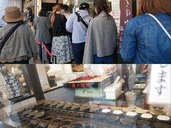 そしてこちらは梅が枝餅の人気店「かさの家」。 大宰府散策きっぷで梅が枝餅2個と交換できる券がついていたので、2つのお店で交換して1つずつ食べようという作戦。 梅が枝餅を売っているお店はたくさんあったので事前に人気店をリサーチ。 そして1軒目はこちらのお店に決定。 評判通り行列している。