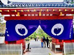 さて。 京都に泊まると言うことでパパが一言。 「平等院鳳凰堂って行ったことない!行ってみたい!」 と。 あらそう。ちょうど働きマンも行った事ないわーと言う事で一路宇治へ。