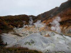 登別地獄谷 地獄谷は登別温泉最大の源泉