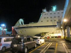 季節はずれの台風接近で大洗行のフェリーは欠航、仙台行は出航するようなので仙台行へ乗船。
