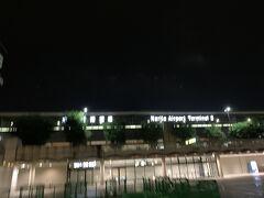 ナインアワーズ成田空港