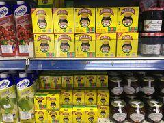 聞いてる限り、コロンボで一番大きなスーパーマーケットで土産物色。 マーマイト文化圏なのね…。