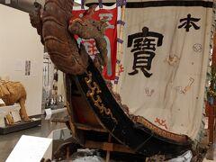 博物館の展示のひとつ 宝船です