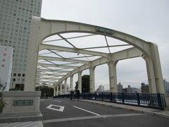 11:38 少し反れて日本橋川に架かる「豊海(とよみ)橋」を渡ります