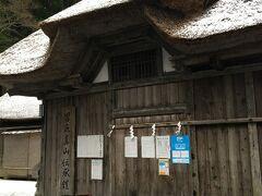 真山神社へ。朝イチのなまはげ体験。中に入って、静かに待ちます。  「もうしばらくしたら、なまはげさんが来ますんで」