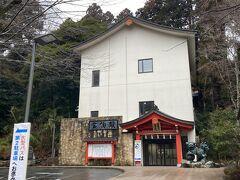 駐車場への道順はHPに詳しい http://hakonejinja.or.jp/02-contents/02-main/02-keidai-annai/03-contents/01-hakone-jinja/11-tyusyajo/11-tyusyajo.html  第1駐車場に駐車し、宝物殿の前を通過して、休憩所の裏を通る