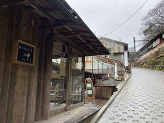 駅の手前、坂の途中にNARAYA CAFEがある  http://naraya-cafe.com/