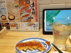 最近は、浜松餃子も人気です。 この店はお手軽値段で楽しめます。コスパ最強の餃子居酒屋。