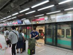 KRMT左営駅プラットフォーム