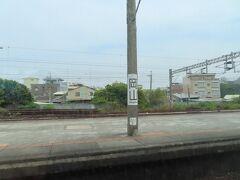 岡山駅に停車