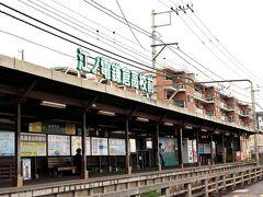 鎌倉高校前。 ここも、江ノ電の駅といえば・・・・の超有名駅ですよね~ 一度、中に入ってベンチに座ってぼぉ~~っと海を見ながら過ごしてみたいわ。