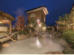 三滝温泉 満殿の湯
