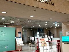 お蕎麦の昼食を頂いた後は、横浜駅東口にある『そごう横浜店 』へ。  お目当ては、そごう6階にある『そごう美術館 』です。