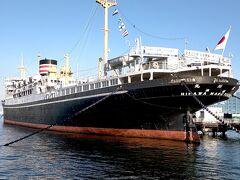 横浜市の有形文化財に指定されている『日本郵船 氷川丸 』。  堂々たる姿です