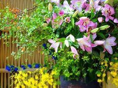 ここは、いつもお花がいっぱいに飾られていて 心が自然と和みます。