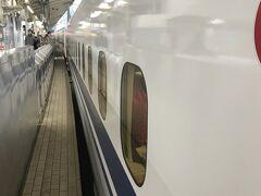 東海道新幹線は本当に久しぶりです。 昔は研修で京都によく行ってたんだけどなー