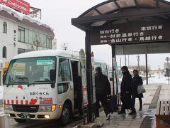 狩川駅から快速「最上川」で新庄駅へ戻り、駅前から肘折温泉行のバスに乗ります。 宮脇さんが肘折温泉に向かった際には山形交通の大型バスだったようですが、今はその山形交通のバスは廃止になり、肘折温泉のある大蔵村がマイクロバスを運行しています。