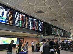 桃園空港に到着。暖かい。。。