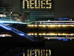 Hyatt Regency Düsseldorf(ハイアット リージェンシー)  『FROHES NEUES (2021)(あけましておめでとう)』  現在ドイツでは、観光目的の宿泊は許可されていません。観光業しかりホテル業界も厳しい中でこのような粋な計らいに心が温まります。