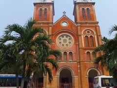 サイゴン大教会(聖母マリア教会)  (Saigon Notre Dame Cathedral)