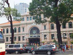 サイゴン中央郵便局 (Central Post Office)