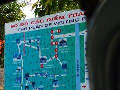 クチトンネルの案内図(The Plan of Visiting Points)