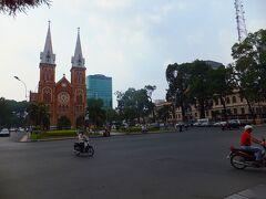 サイゴン大教会(聖母マリア教会) 今日の午後は自由時間になっています。