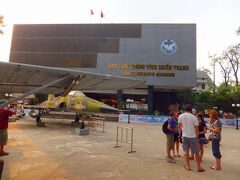 「ベトナム戦争証跡博物館」へ行きます。 (War Remnants Museum)