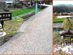 一旦バスターミナルに戻り、トイレに寄ってから、次の目的地に向かいます。  静かな京都の山里。 不便な事も多いかもしれないけど、住んでみたい。