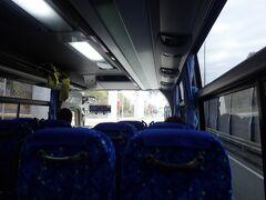 バスの写真が撮れなかったので、車内からの写真です。
