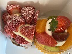 ITAGAKIのケーキはおやつに(^^)  フルーツたくさんで美味しいよ。