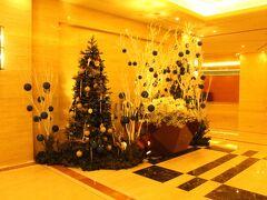 送迎バスは結構混んでた!中に入ると クリスマス一色。と言っても青と白だと クリスマ感がイマイチ無いよね  今回のホテルとってもお得に宿泊できました。 それがこちら ★まってるし鹿児島市 https://premium-gift.jp/kagoshimashi-shukuhaku 2000円支払いで6000円分の宿泊クーポンに!(GOTO併用可)  これを母子2人分 4,000円分購入→12,000円分の宿泊クーポンにして じゃらんで1泊2食付きで予約(goto適用後12,040円)  実質支払いは4,000円のみ 地域クーポン3,000円付き