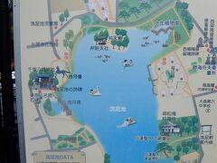 洗足池周辺マップ