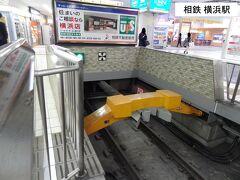 16:00 海老名から33分。 横浜に到着。  相鉄横浜駅は4トラ鉄道組合絶賛! 行き止まりの頭端式ホームです。