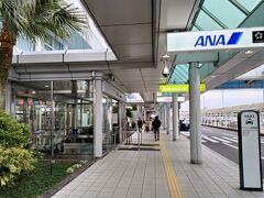 遠慮なくリクライニングを倒しうとうとしながら1時間45分ほどバスに揺られ、時間通り出発40分前に鹿児島空港に着きました。