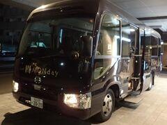 12/19(土) 早朝5時 ホテルの送迎バスに乗り羽田空港へ