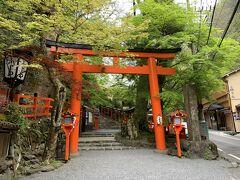 貴船神社に到着しました。これより、階段を登って本殿へ行きます。