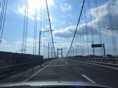 瀬戸大橋 (岡山県)