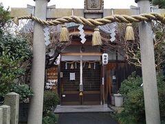 次は縁結びのパワースポット、晴明神社へ。