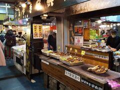 観光地である日本海さかな街へ。 ここはとても人が多く驚きました。 ささっと買い物をしたらすぐに退館しました。
