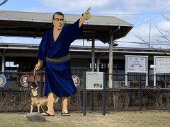 栗野駅 すぐそばの