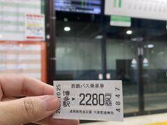 朝7時10分に成田を発った飛行機はほぼ定刻で福岡空港に到着。ここから九州旅最初の地、熊本へ向かいます。LCCは遅れがちなので熊本までの手段は流動的だったんですが、とりあえず地下鉄で博多まで出てみると熊本までのバスがあと10分で出る!電車より90円だけ高いけど1本で行けるし30分短縮できる、これは乗りたい!さて間に合うか??と早歩きでバスターミナルまで行き、無事にバスに乗り込むことができました。