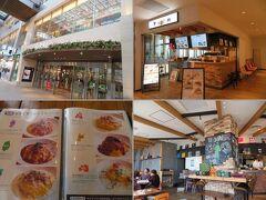 午後の出発までは1時間以上あったので 仙台駅ビル・エスパル仙台にある東北カフェ&バル トレジオンで東北六県オムライスを食べることに。