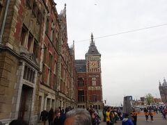 観光案内所 (アムステルダム中央駅前)