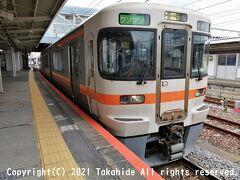 富士駅  今回も東海道本線の初電を利用しました。 この駅で久しぶりの身延線に乗り換えです。   富士駅:https://ja.wikipedia.org/wiki/%E5%AF%8C%E5%A3%AB%E9%A7%85 富士駅:https://railway.jr-central.co.jp/station-guide/shizuoka/fuji/index.html 東海道本線:https://ja.wikipedia.org/wiki/%E6%9D%B1%E6%B5%B7%E9%81%93%E6%9C%AC%E7%B7%9A 身延線:https://ja.wikipedia.org/wiki/%E8%BA%AB%E5%BB%B6%E7%B7%9A