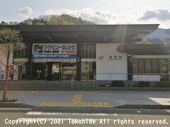 身延駅  関東の駅百選に選定されている駅舎です。 駅前には移築された山梨最古の丸形ポストが立っています。   身延駅:https://ja.wikipedia.org/wiki/%E8%BA%AB%E5%BB%B6%E9%A7%85 身延駅:https://railway.jr-central.co.jp/station-guide/shizuoka/minobu/index.html 関東の駅百選:https://ja.wikipedia.org/wiki/%E9%96%A2%E6%9D%B1%E3%81%AE%E9%A7%85%E7%99%BE%E9%81%B8